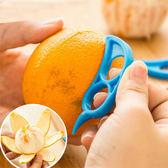 廚房用品 簡易水果去皮器  【KFS110】123ok