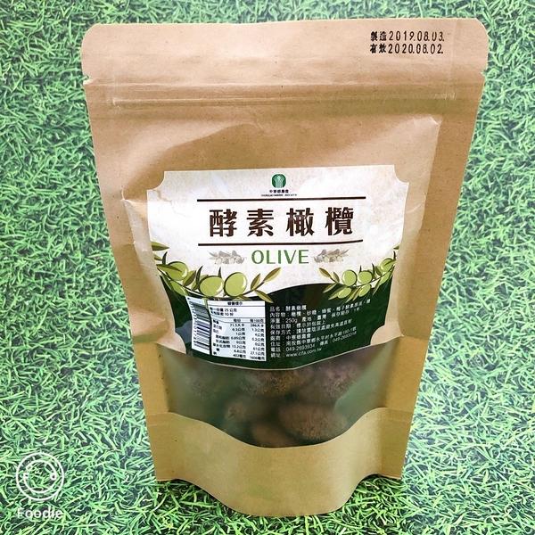 酵素橄欖---中寮鄉農會