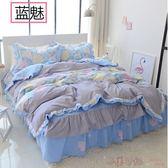夏季蕾絲全棉1.8m床雙人裙式公主風床上用品四件套 YX2434『小美日記』