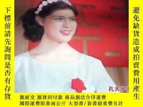 二手書博民逛書店1980年明星掛曆:罕見劉曉慶,陳沖,阿詩瑪,等14張全1005