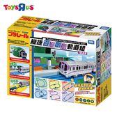 玩具反斗城 TAKARA TOMY 機場捷運百變創意軌道組