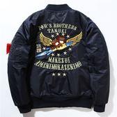 空軍外套-狐狸刺繡加厚立領男女MA1夾克(單件)3色72av20【巴黎精品】