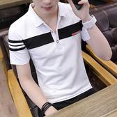 夏季男士短袖t恤個性有帶領韓版潮流半袖衣服帥氣翻領POLO衫『韓女王』