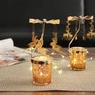 ins歐式走馬燈旋轉蠟燭台美式簡約現代少女鐵藝玻璃燭光晚餐道具交換禮物
