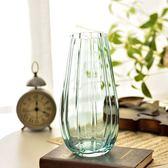 花瓶 新中式 恐龍蛋-條紋玻璃花瓶 透明彩色插花花器 清新百合裝飾花瓶 生活主義