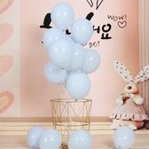 馬卡龍氣球婚慶用品結婚浪漫裝飾場景布置生日派對糖果色氣球
