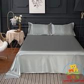 單件冰絲床罩加大雙人1.5m素色單件冰涼柔順被單1.8米雙人床夏季【樂淘淘】