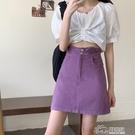 2020年新款赫本風紫色半身裙中長款女夏高腰顯瘦小個子a字牛仔裙 好樂匯