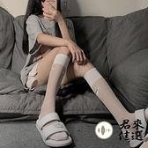 中筒襪小腿襪女薄款冰絲透明運動襪天鵝絨高筒襪長襪【君來佳選】