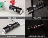 強光手電筒USB可充電遠射超亮led戶外家用防水多功能超小迷你WY 七夕節活動 最後一天