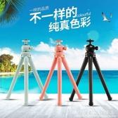 八爪魚三腳架手機伸縮手持vlog神器微單單反支架相機八抓魚自拍桿  聖誕節免運