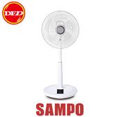 SAMPO 聲寶 SK-FH18DR  DC節能扇 台灣製造品質保證 七段風量 無線遙控 公司貨 SKFH18DR