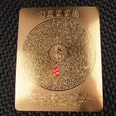 楞嚴咒咒輪金箔卡佛卡護身卡