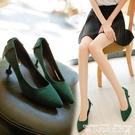 低跟鞋細跟中跟尖頭高跟鞋女韓版春秋新款絨面紅色婚鞋墨綠色低跟工作鞋  迷你屋 618狂歡