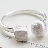925純銀戒指-生日情人節禮物球球方塊吸睛女配件73ae109【巴黎精品】