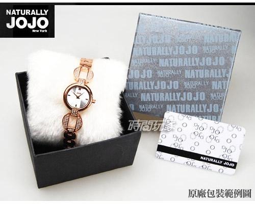 NATURALLY JOJO 晶鑽米蘭女錶 不銹鋼錶帶 纖細 手鍊 防水手錶 學生錶 黑色 JO96918-89F
