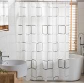 全館83折加厚浴簾套裝免打孔防水防霉簾子布衛生間掛簾浴室門簾桿隔斷浴罩