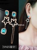 耳環  復古水晶耳環韓國時尚個性長款不對稱五角星耳釘耳墜  瑪奇哈朵
