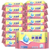 奈森克林 水滴將超厚純水柔濕巾(90抽x12包一箱)-超取限購1箱 激厚超含水