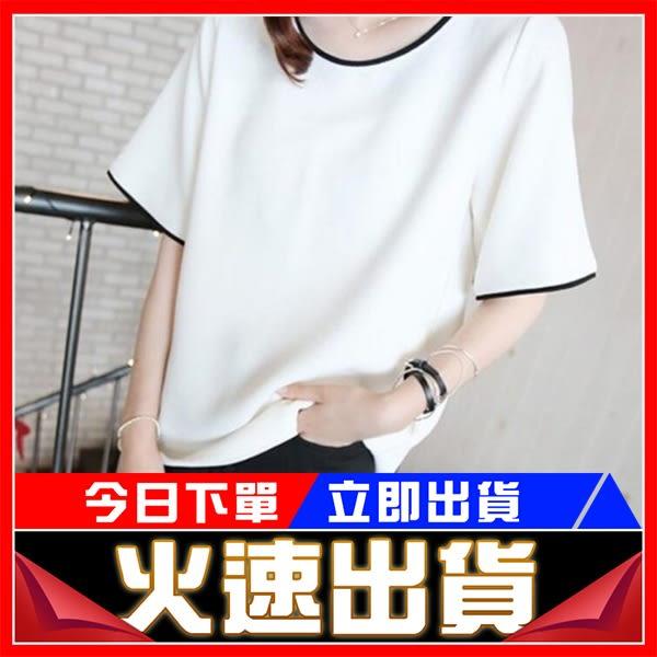 [24H 現貨快出] 韓妞必備 2018 韓版 夏季 新款 簡約 顯瘦 女 上衣 寬鬆 短袖 T恤