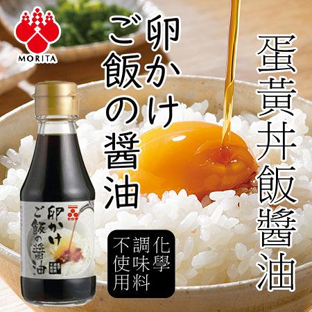 日本 盛田 蛋黃丼飯醬油 150ml 丼飯醬油 醬油 醬料 丼飯 調味 調味醬 日式