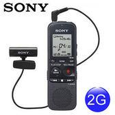 SONY ICD-PX312M 2GB 數位錄音筆