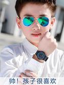 兒童手錶男式小學生防水男童大童男孩初中生中學生簡約電子指針式  極有家
