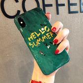 全館八折最後兩天-祖母綠蘋果6s手機殼iphone7/8plus創意潮女款硬殼x