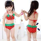 中大碼女童泳衣草莓可愛比基尼兒童分體泳裝中小童泳衣 QX2067【棉花糖伊人】
