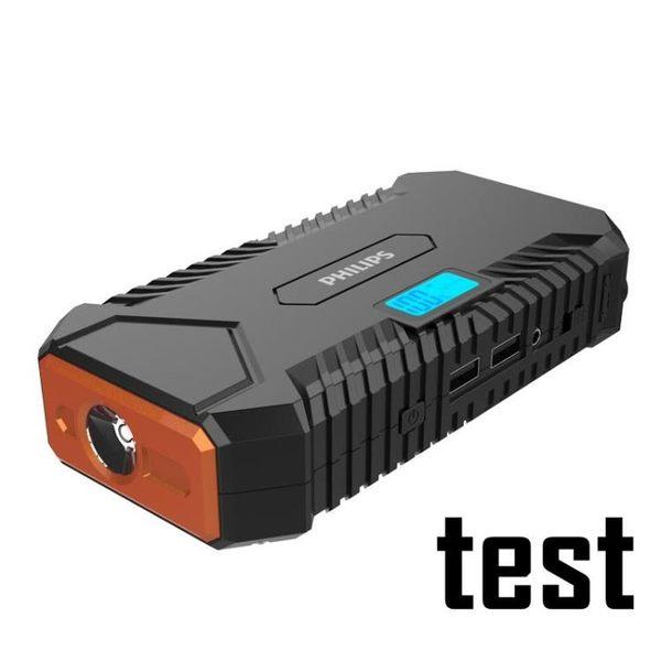 飛利浦汽車應急啟動電源12v通用多功能汽車搭電寶大容量充電寶 igo摩可美家