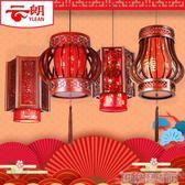 中式新年喜慶大紅燈籠燈春節宮燈陽臺大門口裝飾圓形高檔羊皮吊燈DF  DF 科技藝術館
