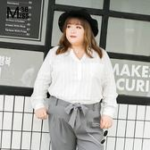 Miss38-(現貨)【A08130】大尺碼襯衫 白色棉布 V領 長袖上衣 通勤休閒百搭- 中大尺碼女裝