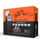 神腦生活-神剪牌 SHENJIAN S1寵物電剪毛器 日本鋼材 3.6V日本製華淵馬達