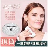 日本韓國推薦 美容儀強效電動 瘦臉器 瘦臉神器 面部按摩器 緊緻 洗臉神器【現貨快出】igo