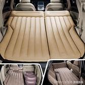 車載充氣床汽車后排suv旅行床車內用氣墊床充氣床墊雙人家用戶外 新品全館85折 YTL