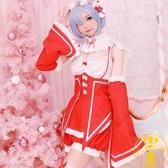 聖誕節服裝蕾姆拉姆cos服裝聖誕裝雪人套裝【雲木雜貨】