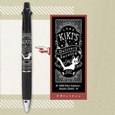 又敗家@日本UNI魔女宅急便黑貓4&1四色筆JETSTREAM0.5mm原子筆+0.5mm自動鉛筆宮崎駿吉吉