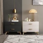 現代簡約整裝輕奢風全實木網紅床頭櫃簡易北歐風 ins可定制溫馨白HM 范思蓮思