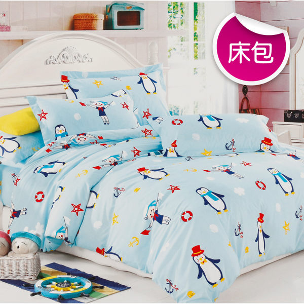 R.Q.POLO【企鵝家族】絲棉柔-雙人加大床包枕套組(6X6.2尺)