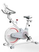 動感單車女家用跑步鍛煉健身車健身房器材腳踏室內運動自行車NMS 喵小姐