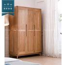 【新竹清祥傢俱】NBF-39BF02-北歐白橡木三門衣櫃 北歐 白橡木 衣櫃 開門式 臥室 更衣室 風格
