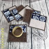 杯墊現代中式居家布藝手工縫紉棉麻茶墊DIY成品茶托防滑杯托茶海