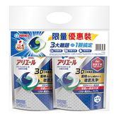 Ariel 抗菌3D洗衣膠囊*2袋【愛買】