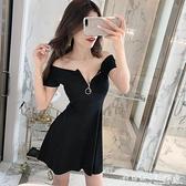 露肩鎖骨一字肩洋裝夏性感輕熟風夏天法式小個子氣質女夏裝裙子 科炫數位