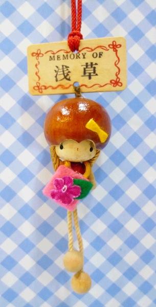 【震撼精品百貨】日本精品百貨-日本淺草吊飾-花袋橘