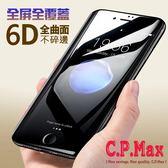 台灣現貨 iphoneX iphone 7 iphone 8 Plus保護貼