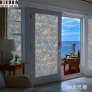 窗貼靜電玻璃貼膜磨砂玻璃貼紙移門玻璃紙臥...