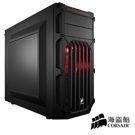 CORSAIR海盜船 電腦機殼 【SPEC-03-R】 Carbide系列 LED電腦機殼 紅光版 新風尚潮流