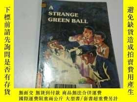 二手書博民逛書店A罕見STRANGE GREEN BALL(英文).Y20039