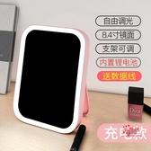 化妝鏡 台式led帶燈宿舍桌面網紅隨身便攜摺疊補光小梳妝鏡子 多款可選